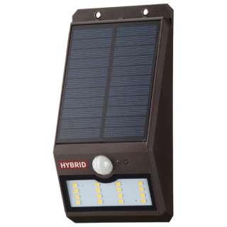 ソーラーセンサーウォールライト400lm 常夜灯付 monban ブラウン LS-SHB140FN4-T
