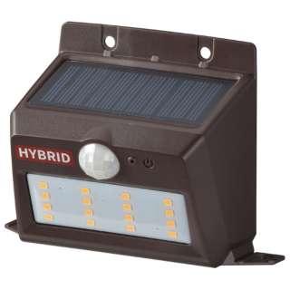 ソーラー&乾電池センサーウォールライト 400lm 置型 monban ブラウン LS-SHB140FN4-T