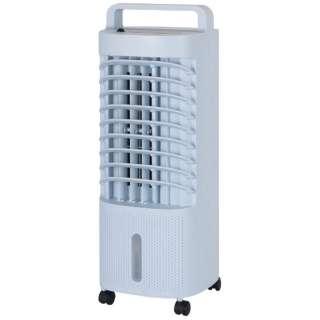 CRF201LBL スタイリッシュ冷風扇 ブルー