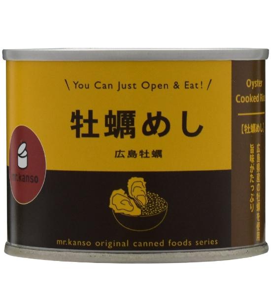 牡蠣めし 広島牡蠣 缶詰 175g