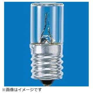 長寿命点灯管 FG-7ELF2