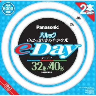 パルックe-Day蛍光灯(パルックイーディ蛍光灯)パルックday色 FCL32.40EX-D/EF2/2T [昼光色]