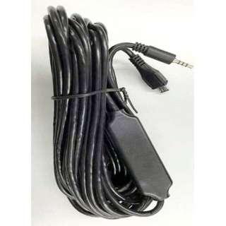 RC3用ケーブル 7m 7MC