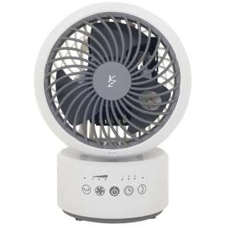 YAR-KW15(WH) 15cm サーキュレーター 扇風機 10畳 静音タイプ 上下左右自動首振り