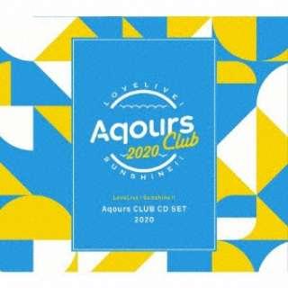 Aqours/ ラブライブ!サンシャイン!! Aqours CLUB CD SET 2020【期間限定生産】 【CD】