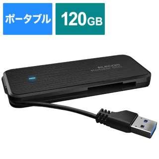 ESD-EC0120GBKR 外付けSSD ブラック [ポータブル型 /120GB]