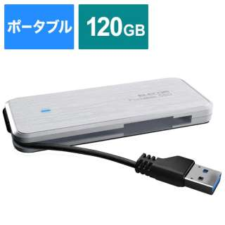 ESD-EC0120GWHR 外付けSSD USB-A接続 ケーブル収納型 ホワイト [120GB /ポータブル型]