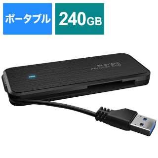 ESD-EC0240GBKR 外付けSSD ブラック [ポータブル型 /240GB]