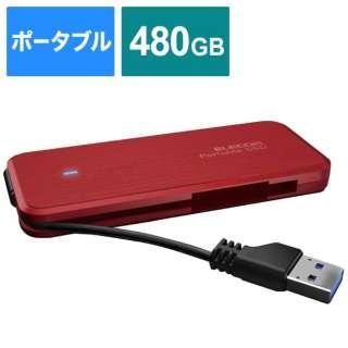 ESD-EC0480GRDR 外付けSSD レッド [ポータブル型 /480GB]