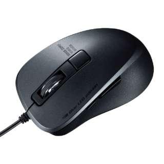 マウス ブラック MA-BL156BK [BlueLED /有線 /5ボタン /USB]