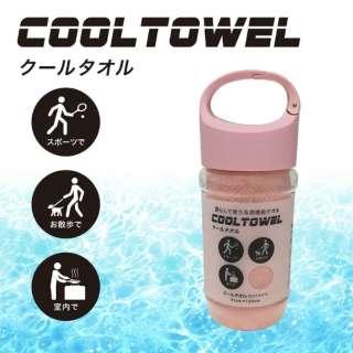 生毛工房×西川 クールタオル オリジナルボトルケース入(31×120cm/ピンク)