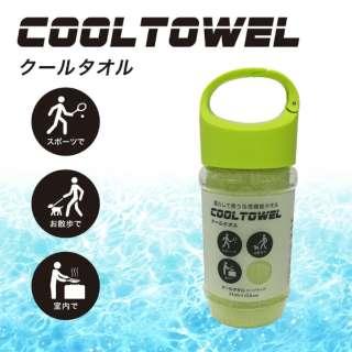 生毛工房×西川 クールタオル オリジナルボトルケース入(31×120cm/グリーン)
