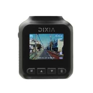 ドライブレコーダー DIXIA ブラック DX-CT720B [一体型 /HD(100万画素)]