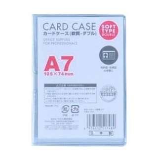 ベロス カードケースナンシツダブル A7 CWA-701