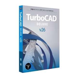 TurboCAD v26 DELUXE 日本語版 [Windows用]