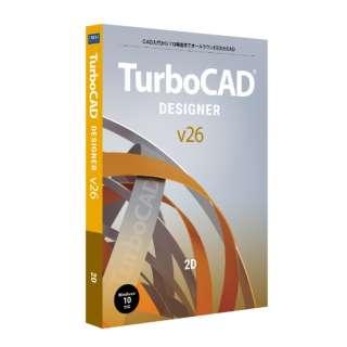 TurboCAD v26 DESIGNER 日本語版 [Windows用]