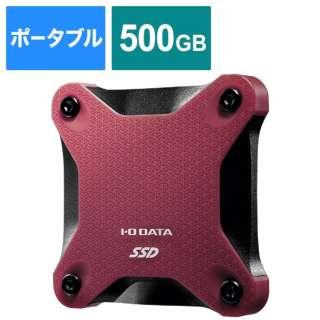 SSPH-UT500R 外付けSSD USB-A接続 (PS5/PS4対応) ワインレッド [500GB /ポータブル型]