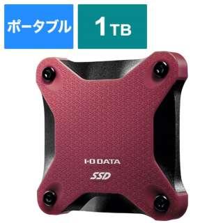 SSPH-UT1R 外付けSSD USB-A接続 (PS5/PS4対応) ワインレッド [1TB /ポータブル型]