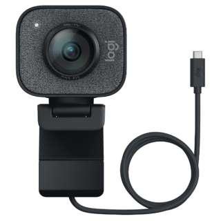 C980GR ウェブカメラ マイク内蔵 USB-C接続 StreamCam グラファイト コントラスト [有線]