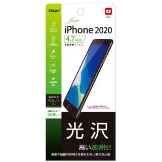 iPhone SE(第2世代)4.7インチ 保護フィルム 光沢