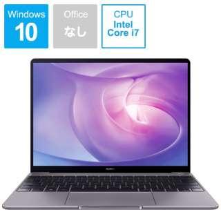 WRTBFEH75CNCNBUA ノートパソコン MateBook 13 2020(タッチ対応) スペースグレー [13.0型 /intel Core i7 /SSD:512GB /メモリ:16GB /2020年4月モデル]