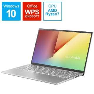 X512DA-BQ1136T ノートパソコン VivoBook 15 X512DA トランスペアレントシルバー [15.6型 /AMD Ryzen 7 /SSD:512GB /メモリ:8GB /2020年4月モデル]