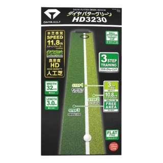 ダイヤパターグリーンHD3230(幅320×長さ30000mm) TR-476