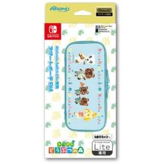 Nintendo Switch Lite専用スマートポーチ EVA あつまれどうぶつの森 HROP-02AD 【Switch Lite】