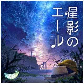 GReeeeN/ 星影のエール 通常盤 【CD】
