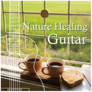 Antonio Morina Gallerio/ Nature Healing Guitar カフェで静かに聴くギターと自然音 【CD】