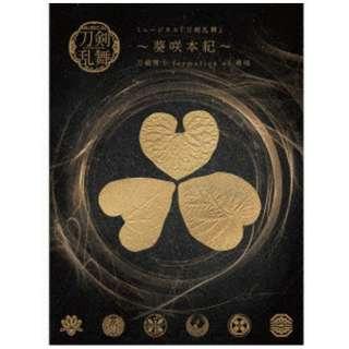 刀剣男士 formation of 葵咲/ ミュージカル『刀剣乱舞』 ~葵咲本紀~ 初回限定盤A 【CD】