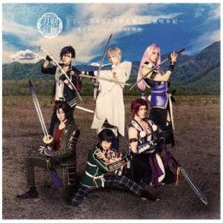 刀剣男士 formation of 葵咲/ ミュージカル『刀剣乱舞』 ~葵咲本紀~ 通常盤 【CD】