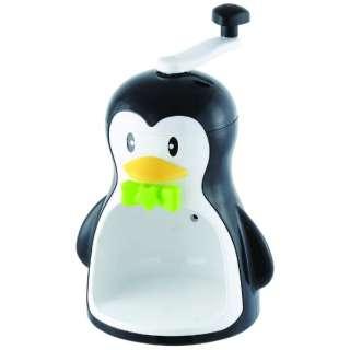 D-1323 ペンギンかき氷器 クルーズ ブラック