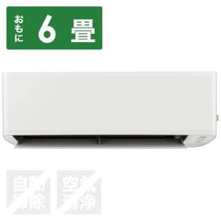 ATHA2211-W エアコン [おもに6畳用 /100V]