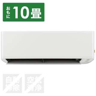 エアコン 2020年 アマダナモデル ホワイト ATHA2811-W [おもに10畳用 /100V]