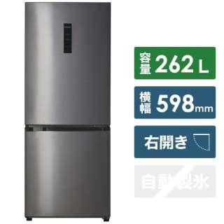 冷蔵庫 シルバー JR-NF262A-S [2ドア /右開きタイプ /262L] 《基本設置料金セット》