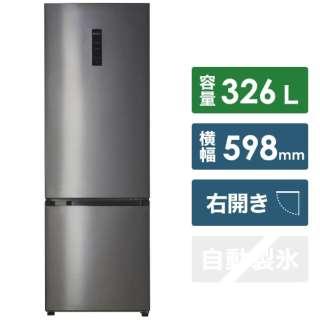 冷蔵庫 3in2series シルバー JR-NF326A-S [2ドア /右開きタイプ /326L] [冷凍室 93L]《基本設置料金セット》