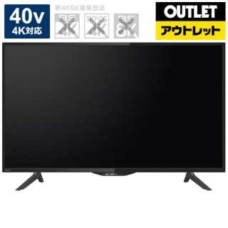 【アウトレット品】 4T-C40AH2 液晶テレビ AQUOS [40V型 /4K対応] 【生産完了品】