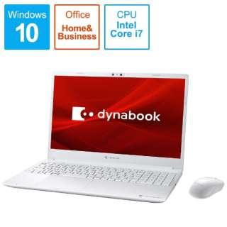 P1C7MPBW ノートパソコン dynabook C7 リュクスホワイト [15.6型 /intel Core i7 /HDD:1TB /SSD:256GB /メモリ:8GB /2020年4月モデル]
