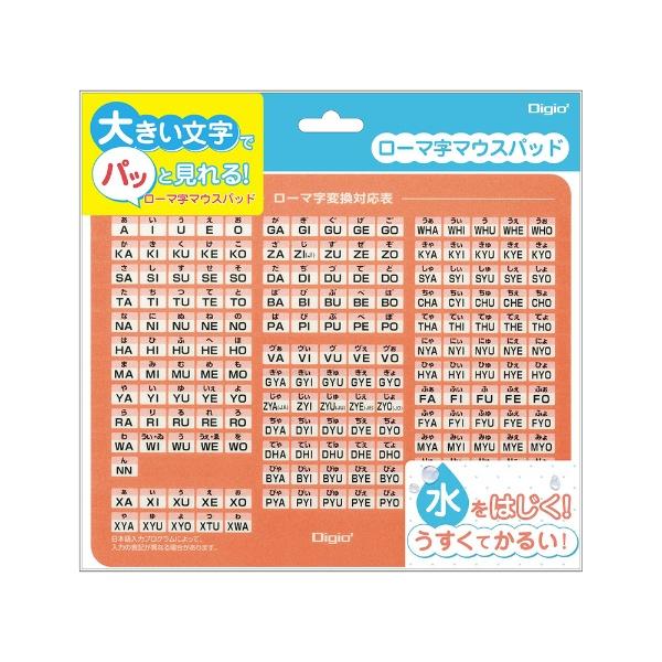 ナカバヤシ MUP-928P マウスパッド 220x180x0.4mm ローマ字 ピンク