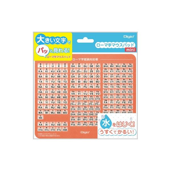 ナカバヤシ MUP-929P マウスパッド 180x150x0.4mm ローマ字 mini ピンク