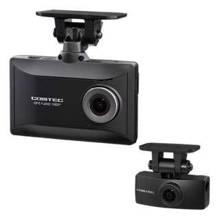 ドライブレコーダー HDR963GW [Full HD(200万画素) /前後カメラ対応]