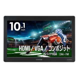 LCD-10169VH4 PCモニター plus one HDMI ブラック [10.1型 /ワイド /フルWXGA(1366×768)]
