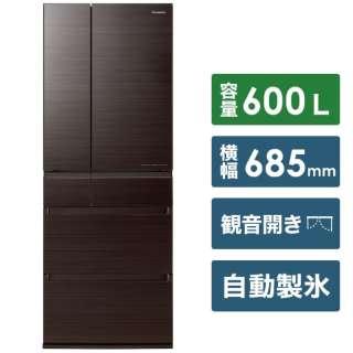 NR-F606HPX-T 冷蔵庫 HPXタイプ アルベロダークブラウン [6ドア /観音開きタイプ /600L] [冷凍室 145L]《基本設置料金セット》