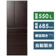 クーポンで当社指定冷蔵庫が最大20,000円引き