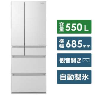 NR-F556HPX-W 冷蔵庫 HPXタイプ アルベロホワイト [6ドア /観音開きタイプ /550L] [冷凍室 133L]《基本設置料金セット》