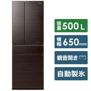 NR-F506HPX-T 冷蔵庫 HPXタイプ アルベロダークブラウン [6ドア /観音開きタイプ /500L] [冷凍室 119L]《基本設置料金セット》