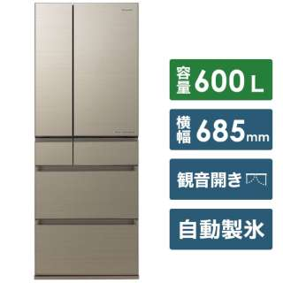 NR-F606HPX-N 冷蔵庫 HPXタイプ アルベロゴールド [6ドア /観音開きタイプ /600L] [冷凍室 145L]《基本設置料金セット》