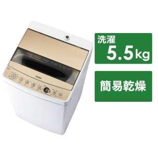 JW-C55D-N 全自動洗濯機 ゴールド [洗濯5.5kg /乾燥機能無]