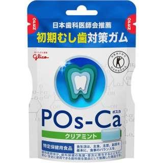 【特定保健用食品(トクホ)】 江崎グリコ ポスカ(POs-Ca) クリアミント エコパウチ 75g